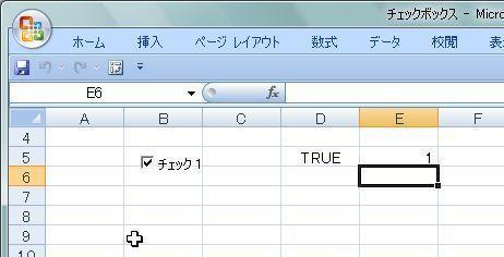 20150506_114.JPG