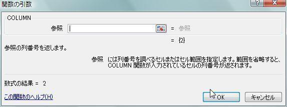 20150509_003.JPG