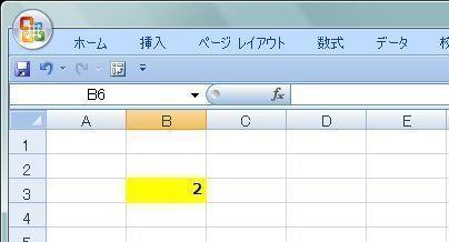 20150509_005.JPG