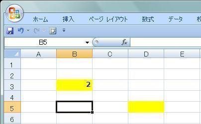 20150509_006.JPG