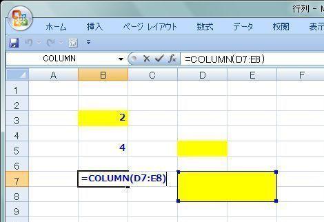 20150509_009.JPG