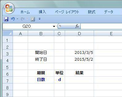 20150509_01.JPG