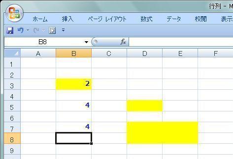 20150509_010.JPG