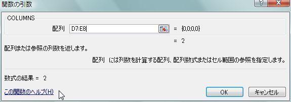 20150509_012.JPG