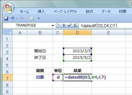 20150509_02.JPG
