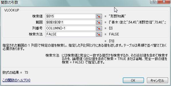 20150509_020.JPG