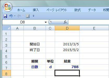 20150509_03.JPG