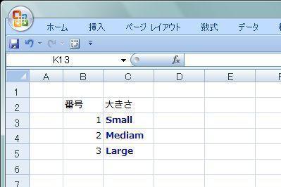 20150510_05.JPG