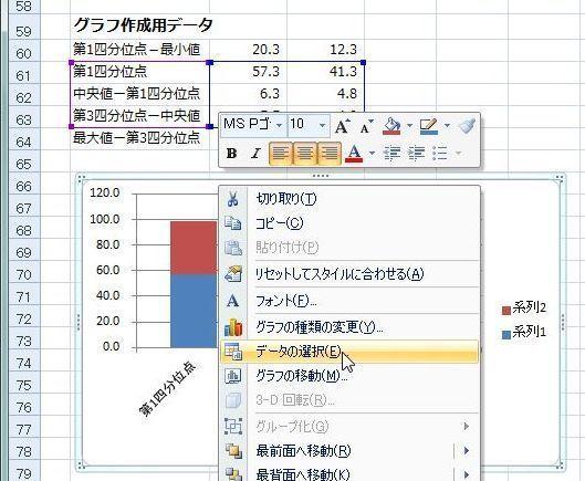20150510_107.JPG