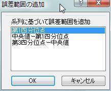 20150510_115.JPG