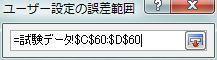 20150510_117.JPG