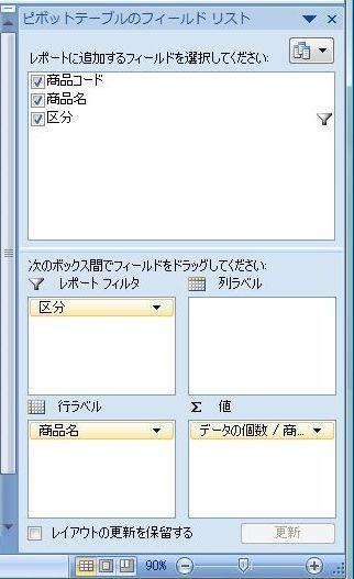 20150523_03.JPG