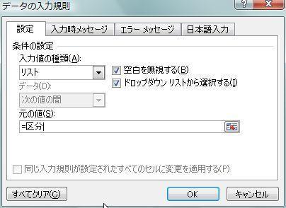 20150523_08.JPG