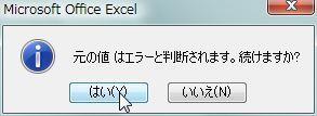 20150523_11.JPG