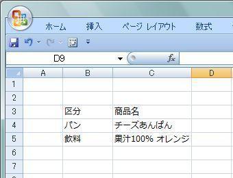 20150523_15.JPG