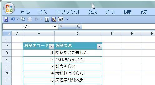 20150614_03.JPG