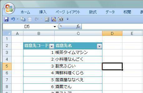 20150614_07.JPG
