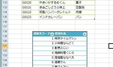 20150614_08.JPG