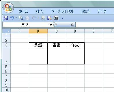 20150614_10.JPG