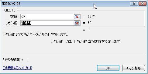 20150702_03.JPG