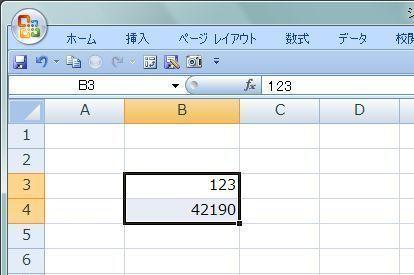 20150705_03.JPG