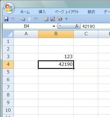 20150712_02.JPG