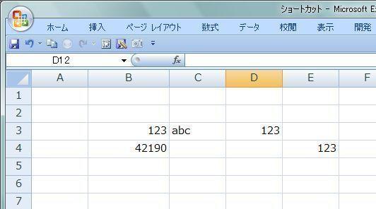 20150726_01.JPG