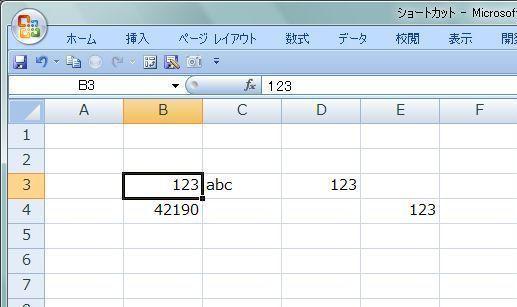 20150726_03.JPG