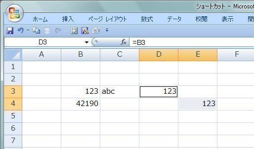 20150726_04.JPG