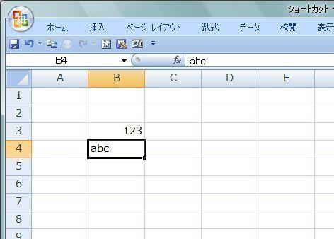 20150801_01.JPG