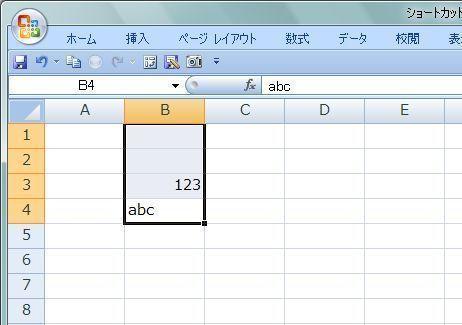 20150801_03.JPG