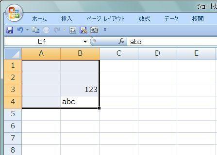 20150801_04.JPG