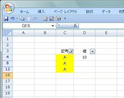 20150809_04.JPG
