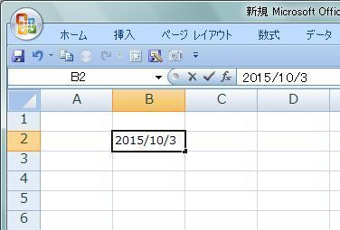 20151003_103.JPG