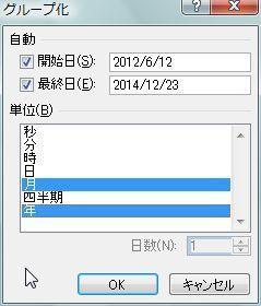 20160211_05.JPG