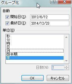 20160211_09.JPG