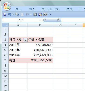 20160211_10.JPG