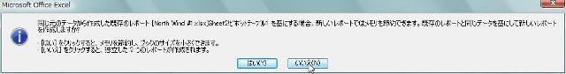 20160211_15.JPG