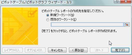 20160211_16.JPG
