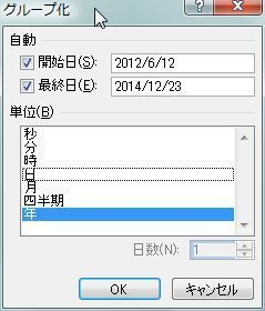 20160211_19.JPG