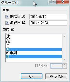 20160211_22.JPG
