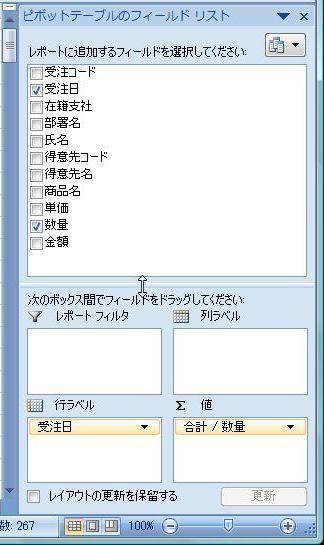 20160228_03.JPG