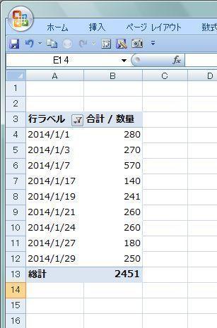 20160228_06.JPG