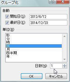 20160228_13.JPG