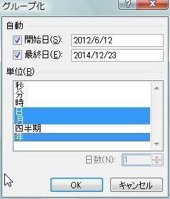 20160228_14.JPG