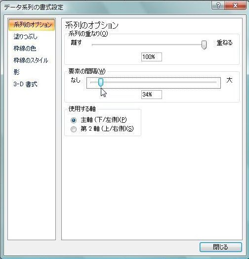 20160402_14.JPG