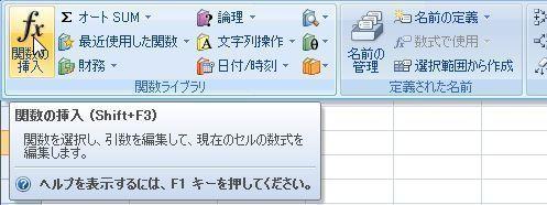20161023_02.JPG