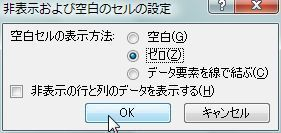20161030_06.JPG