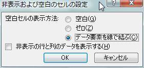 20161030_09.JPG