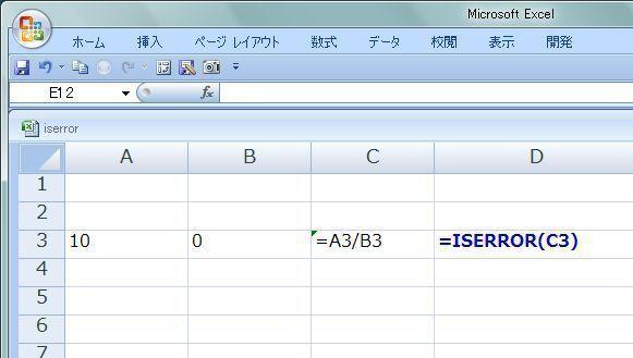 20161106_01.JPG
